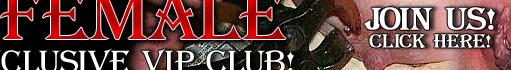 PAIN MAIDEN VIP CLUB